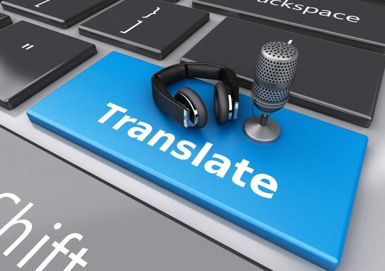 translation tools